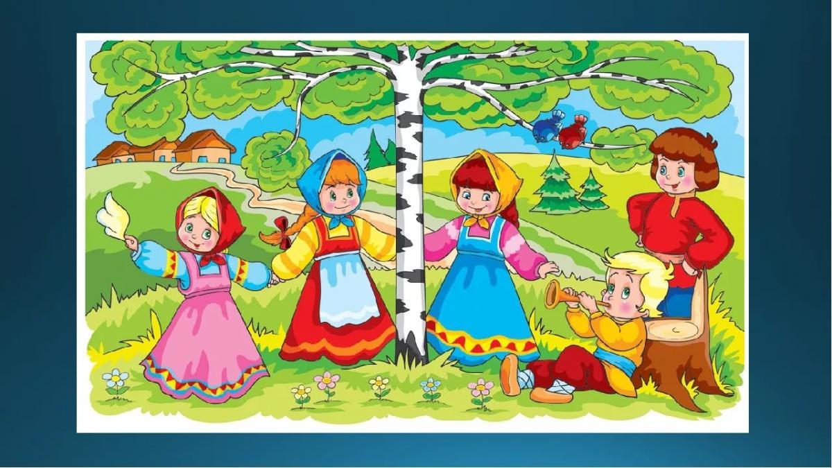 Картинки по запросу картинки по фольклору